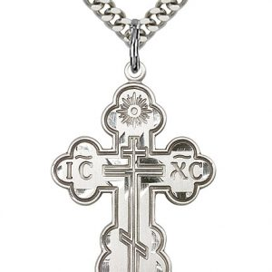 St. Olga Pendant