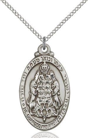 Jewish Protection Pendant